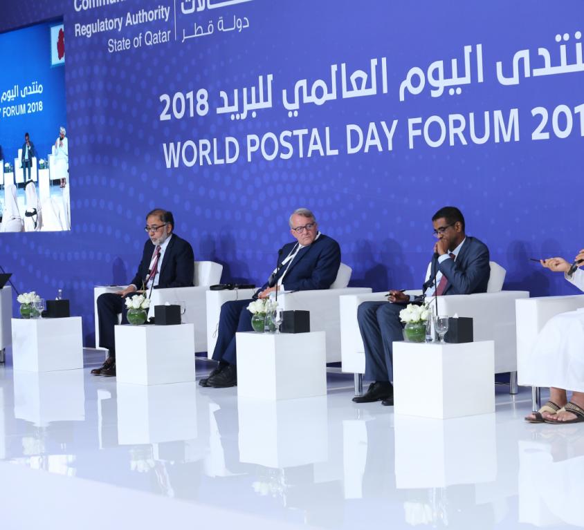 World Postal Day Forum 2018