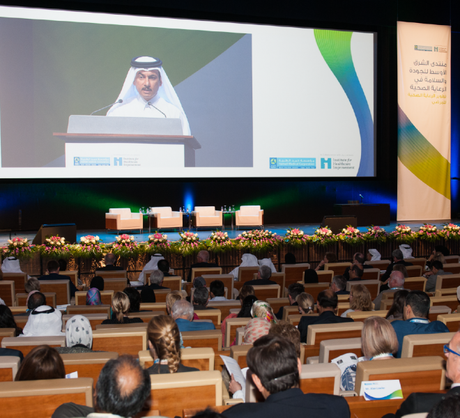 HMC - Middle East Forum on Quality and Safety in Healthcare 2014-03