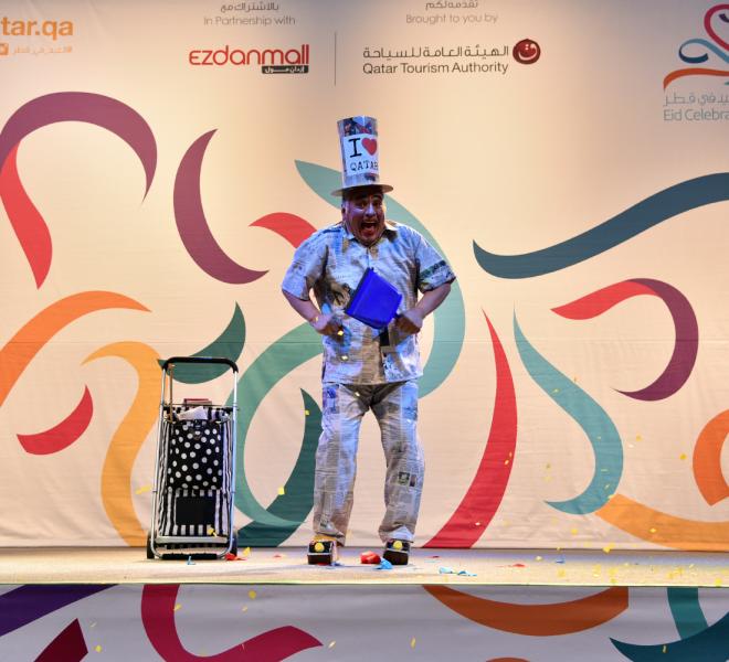 QTA Summer Festival Entertainment 2016 (Eid al Adha and Adha )-05