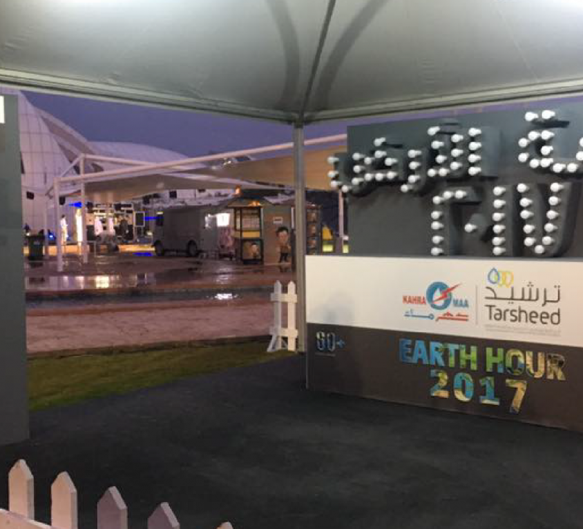 Tarsheed Water Festival and Earth Hour Activation 2017