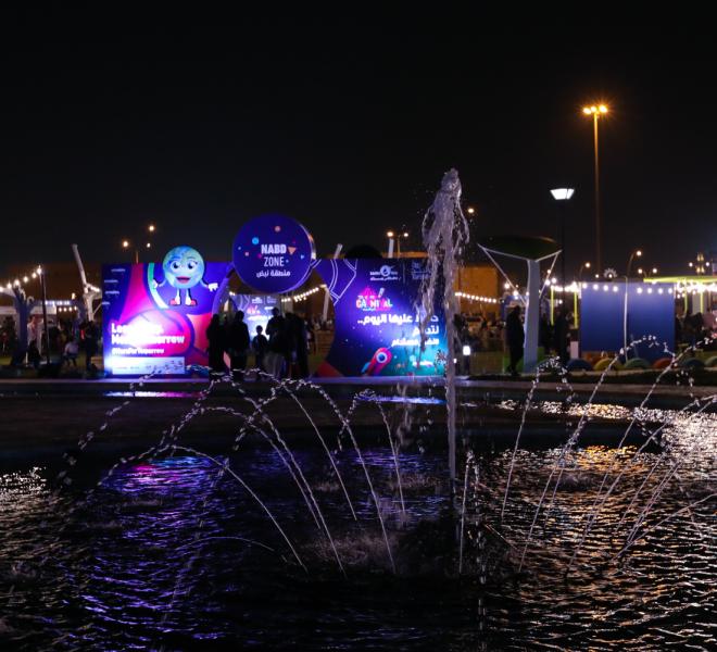 Tarsheed carnival 2019-11