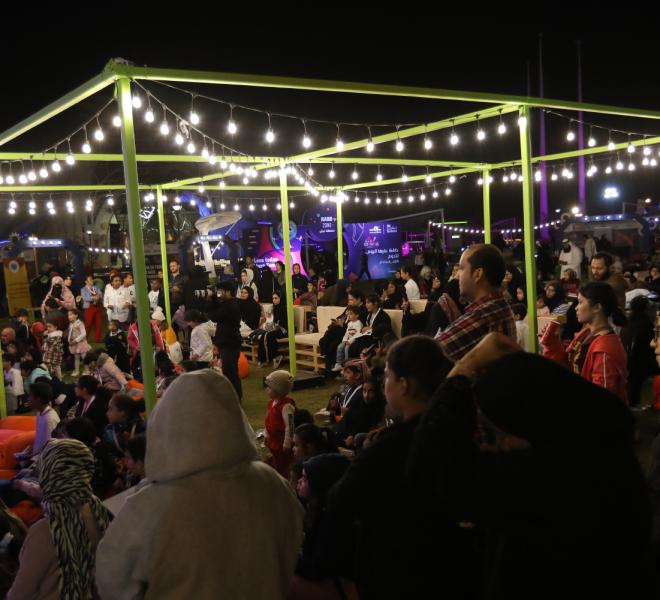 Tarsheed carnival 2019-12