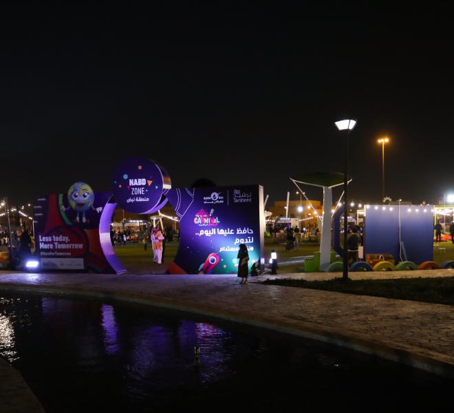 Tarsheed carnival 2019-14