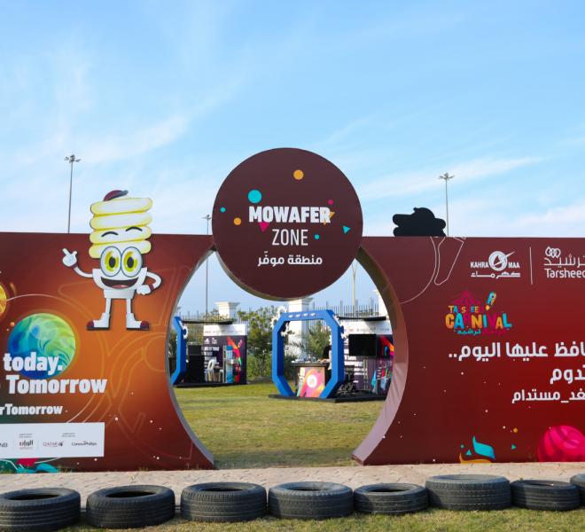 Tarsheed carnival 2019-22