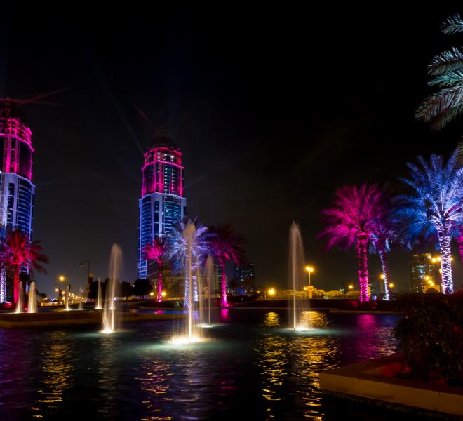 UDC Qatar National Day-01