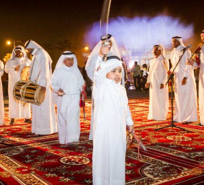 UDC Qatar National Day-03