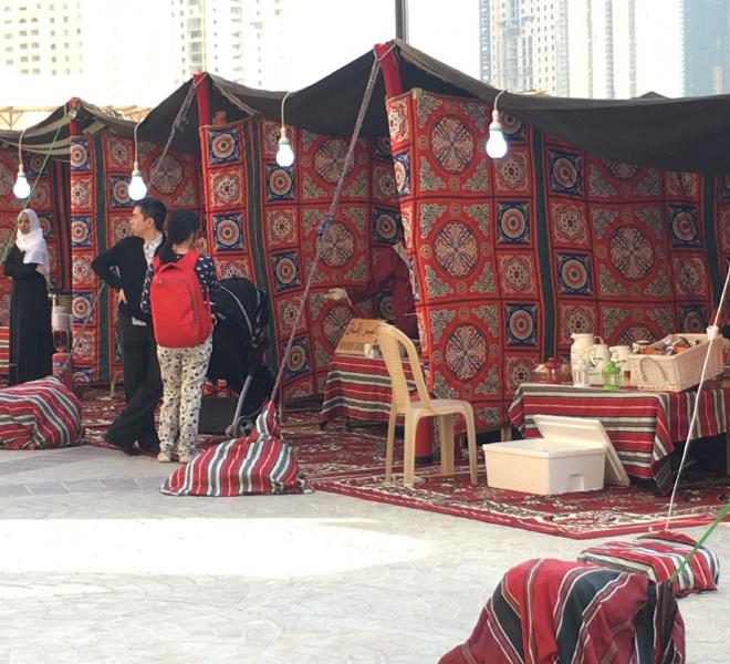 UDC Qatar National Day-12