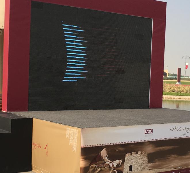 UDC Qatar National Day-13