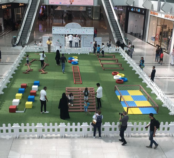 Center Court - NSD 2018