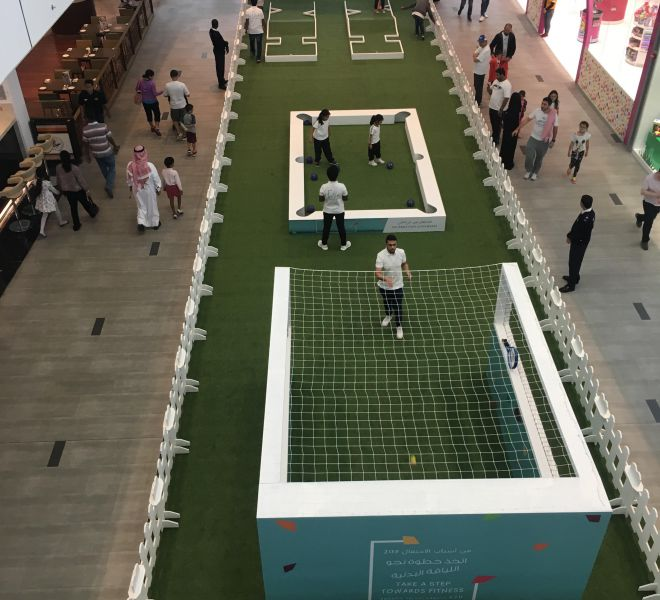 South Court _ NSD 2018