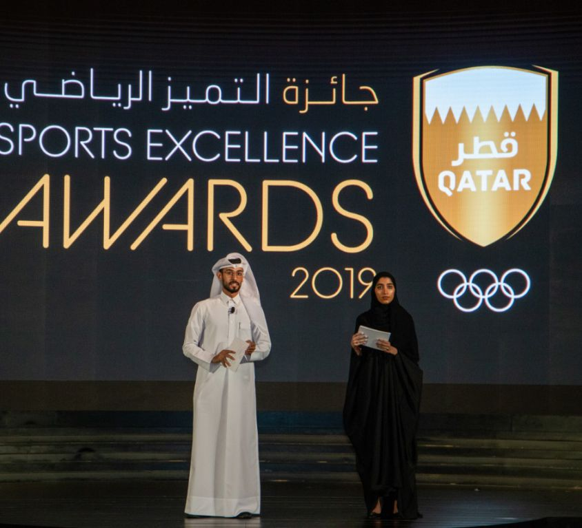 Sports Excellence Award 2019