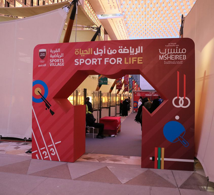 Qatar National Sports Day – QOC Team Qatar – Sports Village 2020