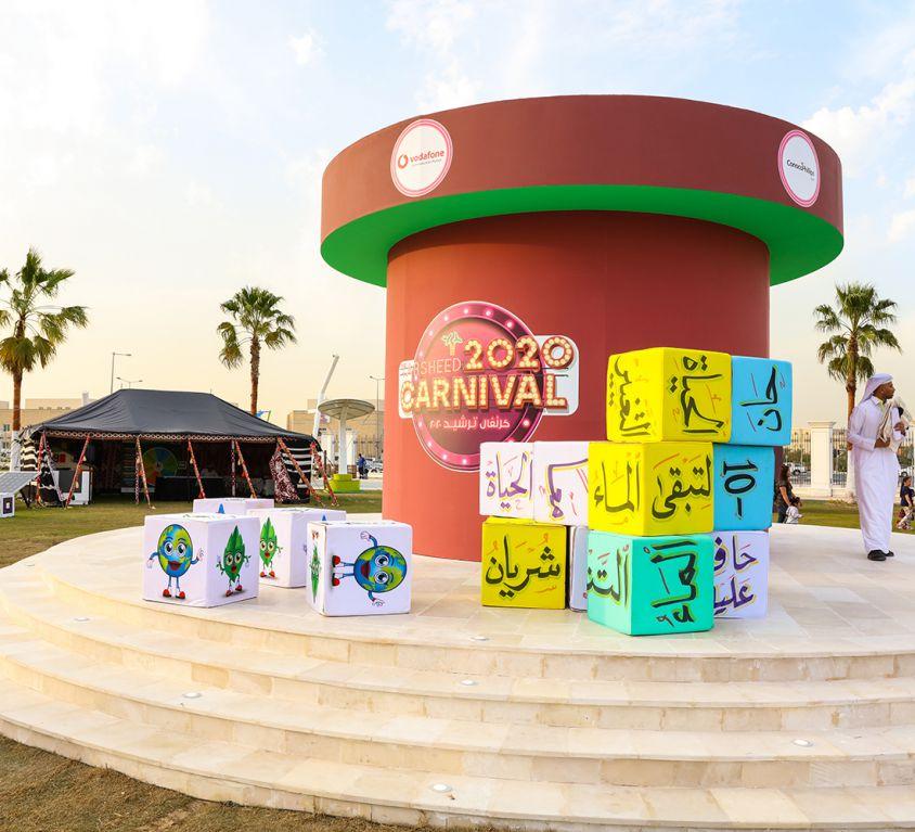 Tarsheed Carnival 2020